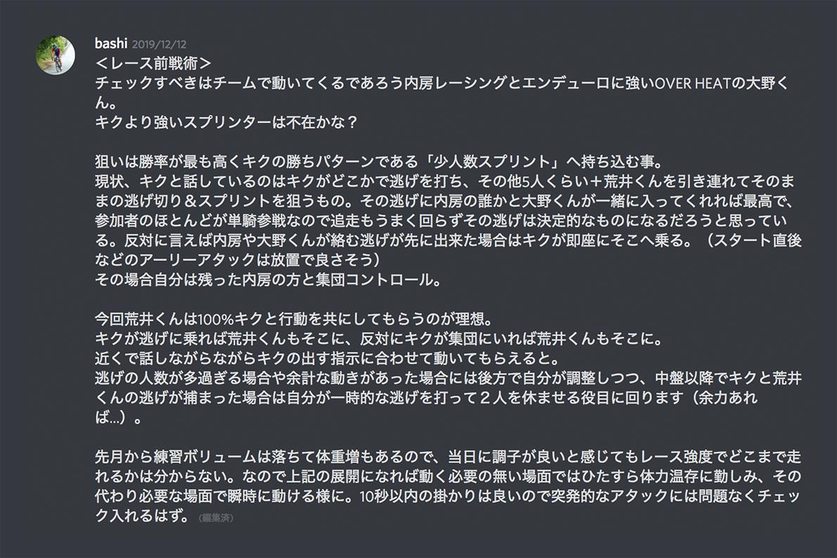 f:id:satoru-itabashi:20191222093223p:plain