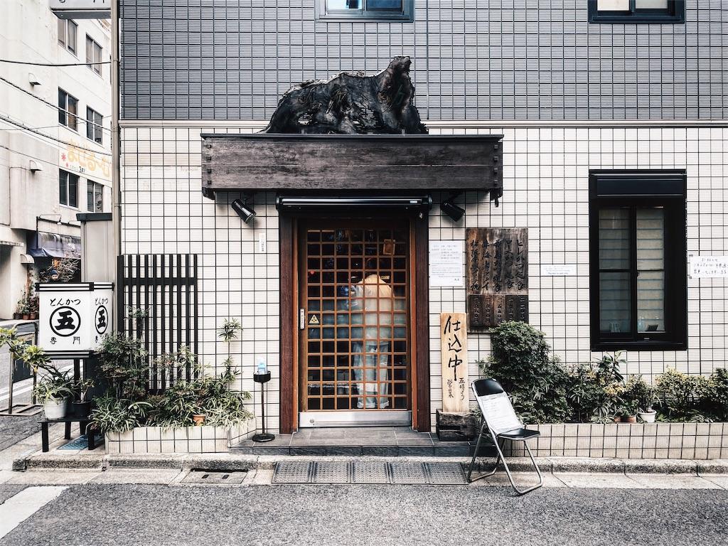 f:id:satoru-itabashi:20200125195753j:image