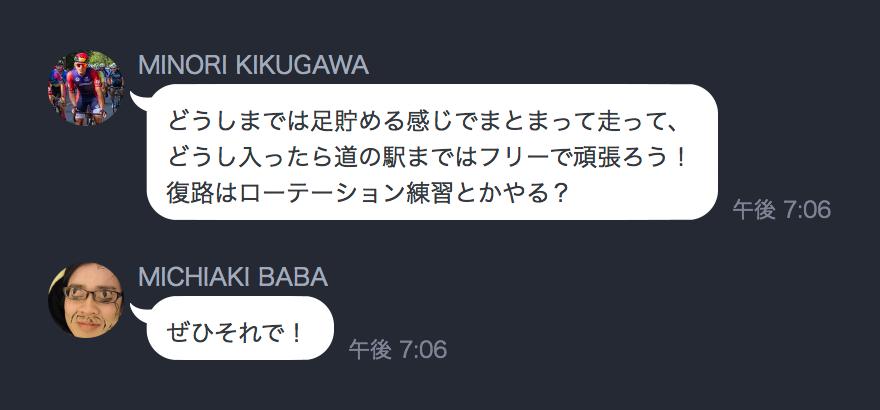 f:id:satoru-itabashi:20200322091549p:plain