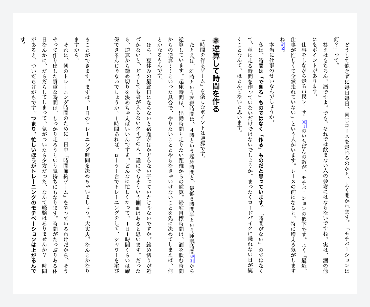 f:id:satoru-itabashi:20200331092159p:plain