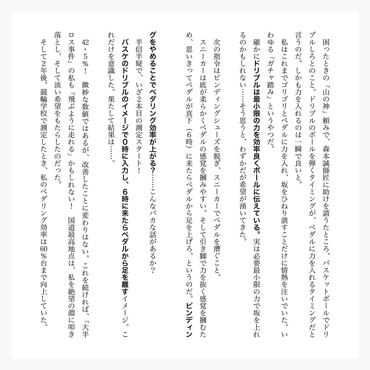 f:id:satoru-itabashi:20200503084738p:plain
