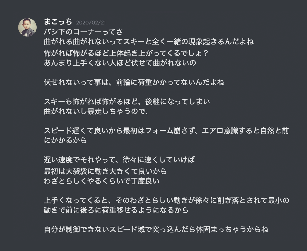 f:id:satoru-itabashi:20200523161432p:plain