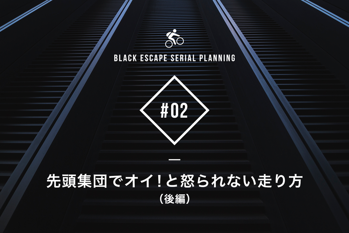 f:id:satoru-itabashi:20200617141455p:plain