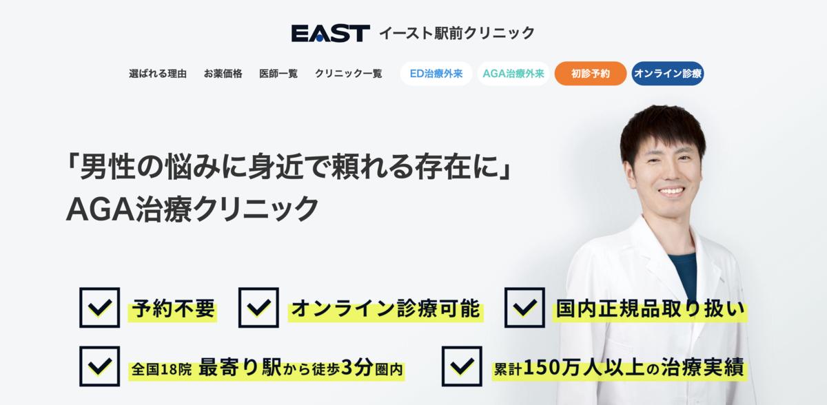 f:id:satoru-itabashi:20201106090149p:plain