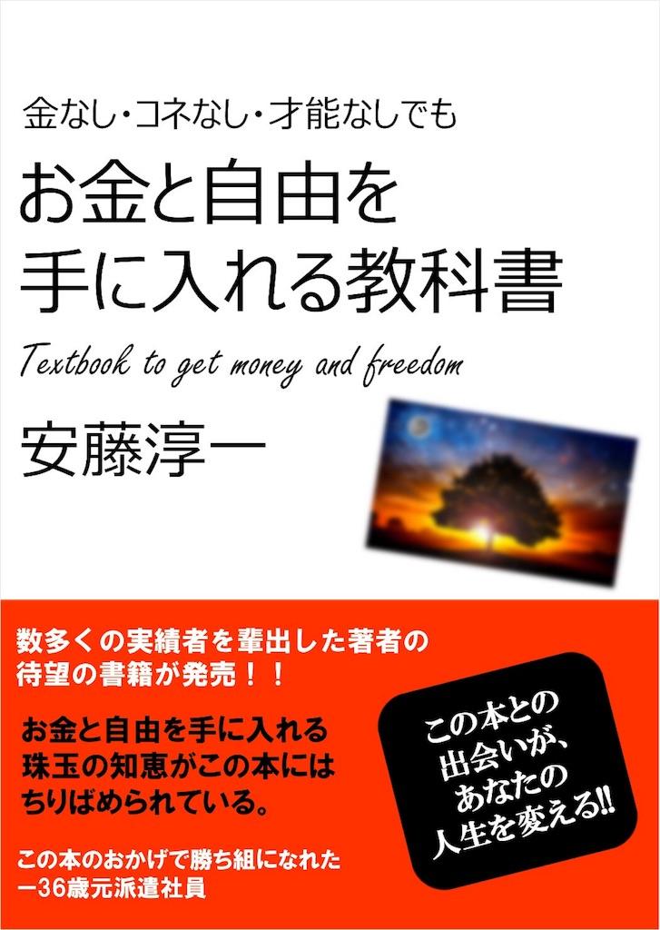 f:id:satoru0301:20170609222422j:image