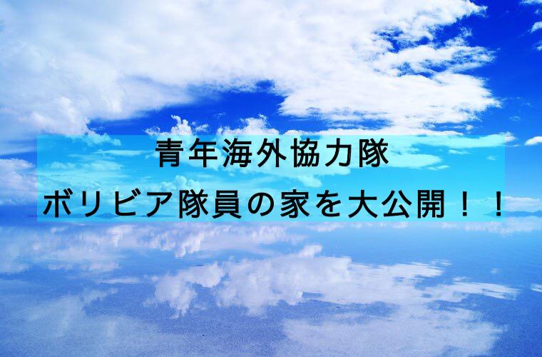 f:id:satoru54:20180825014427j:plain