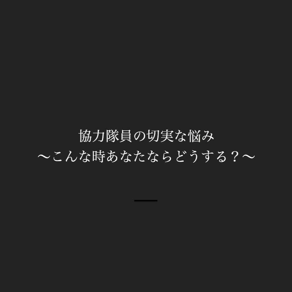 f:id:satoru54:20180830015133j:plain