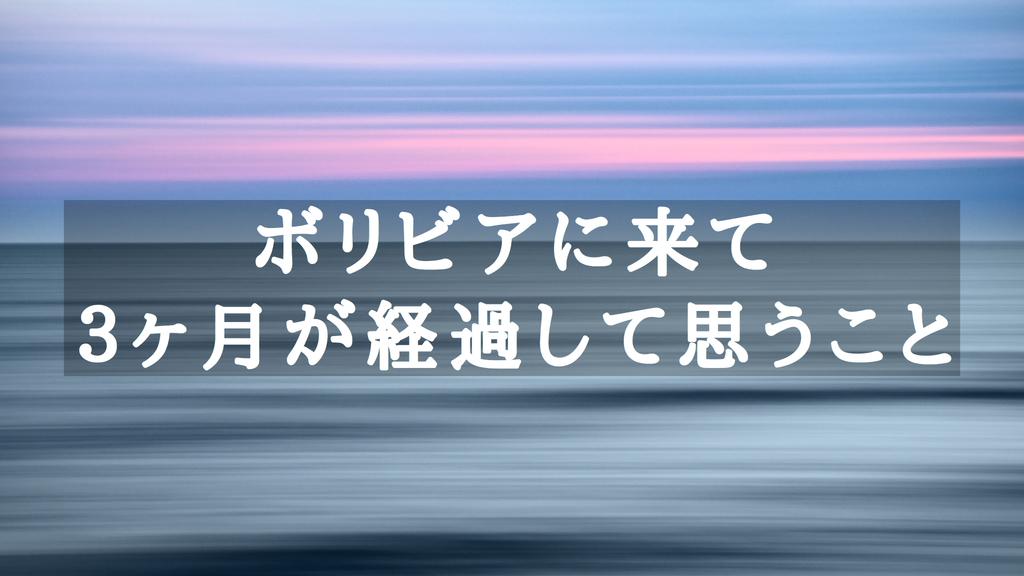 f:id:satoru54:20180928204719j:plain