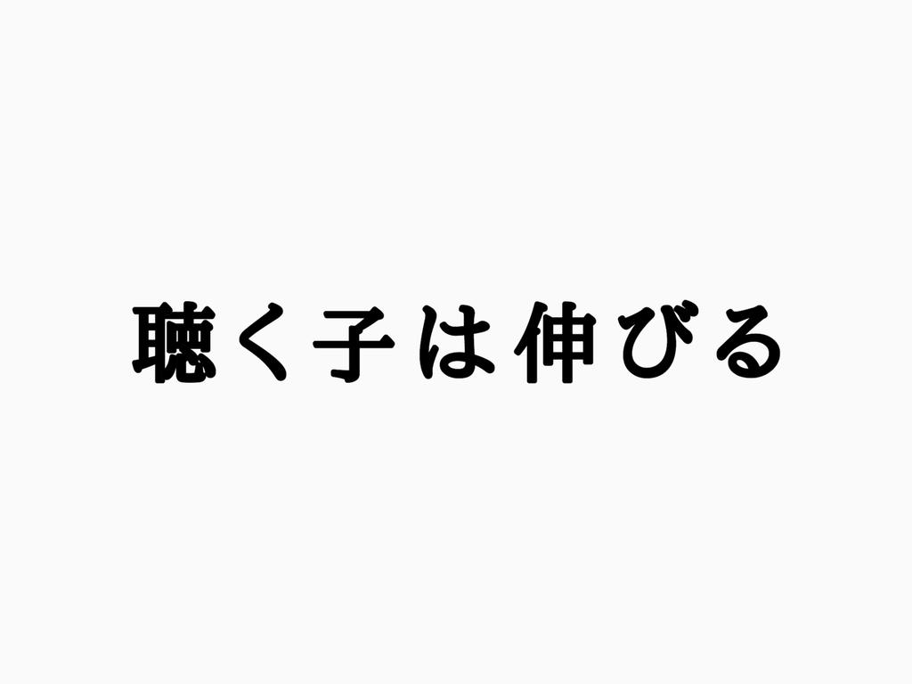 f:id:satoru54:20181007201405j:plain