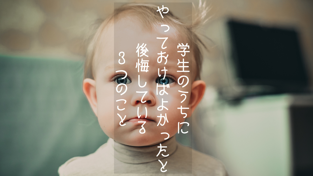 f:id:satoru54:20181017212143j:plain