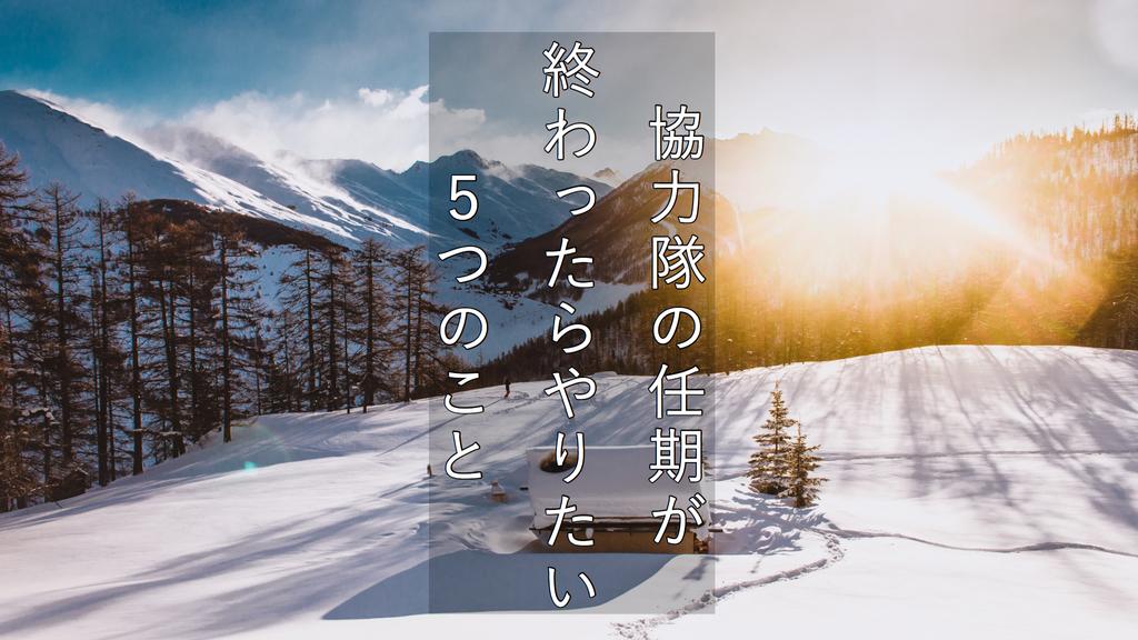 f:id:satoru54:20181019022535j:plain