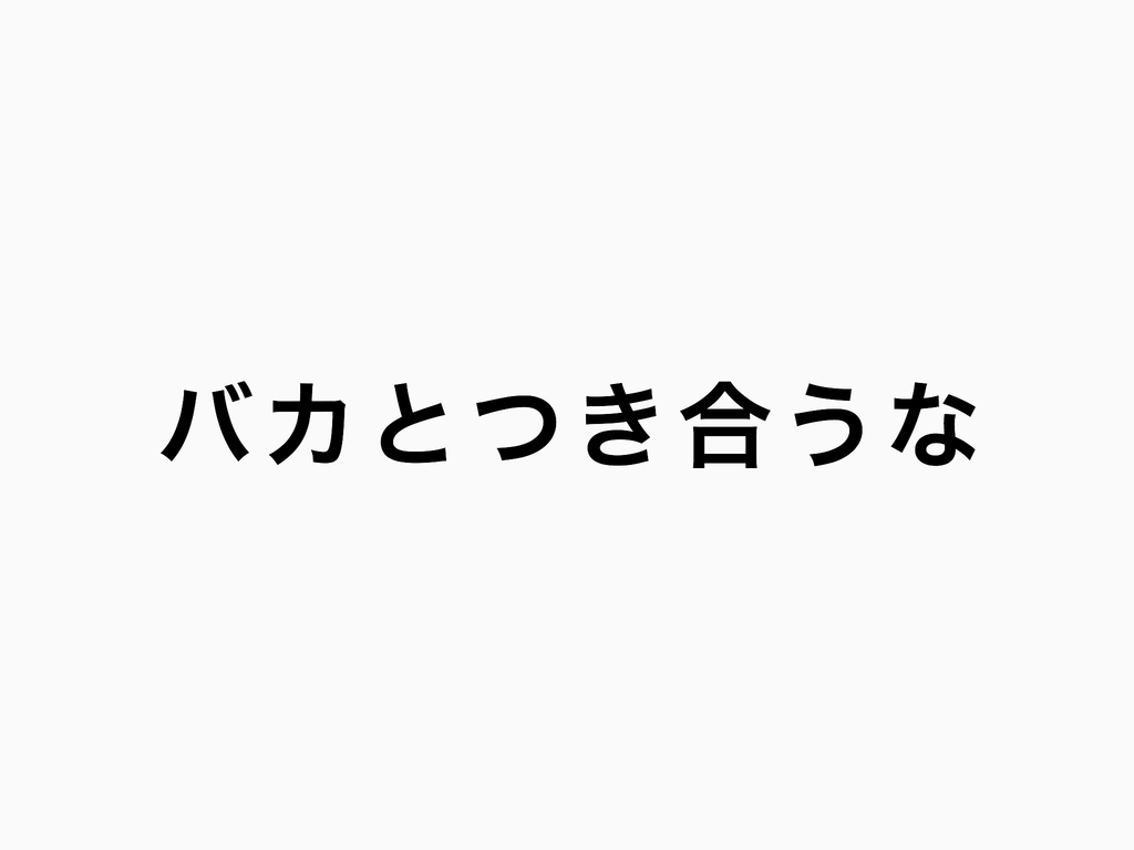 f:id:satoru54:20181028031719j:plain