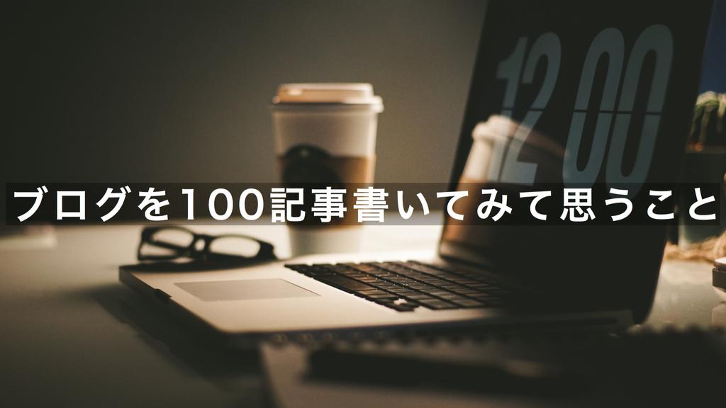 f:id:satoru54:20181105215654j:plain