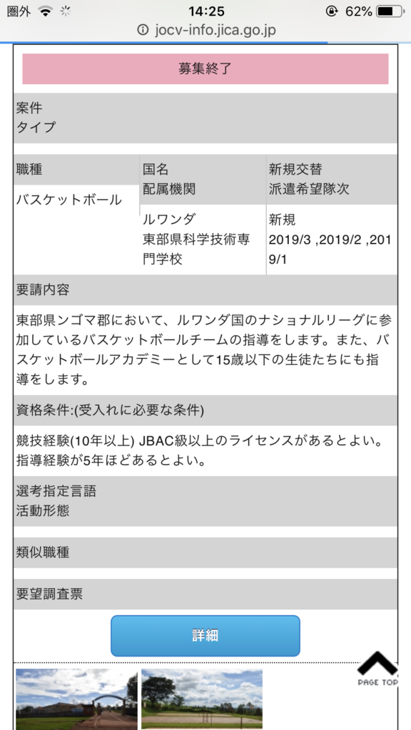f:id:satoru54:20190105032748p:plain