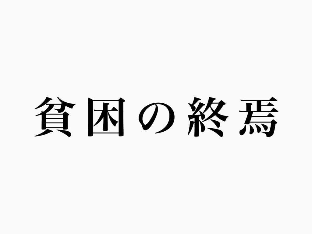 f:id:satoru54:20190120075618j:plain