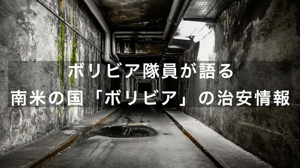 f:id:satoru54:20190221041124j:plain