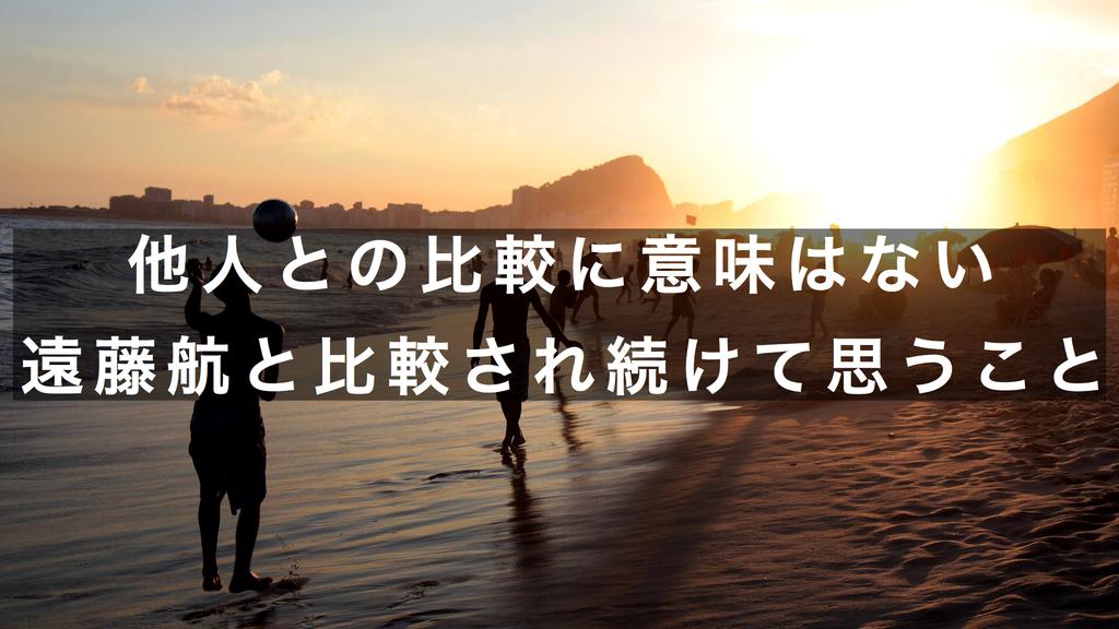 f:id:satoru54:20190310061432j:plain