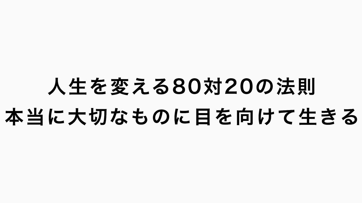 f:id:satoru54:20190330041141j:plain