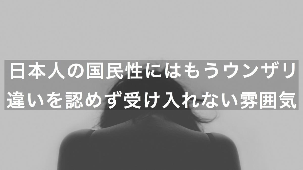 f:id:satoru54:20190423031220j:plain