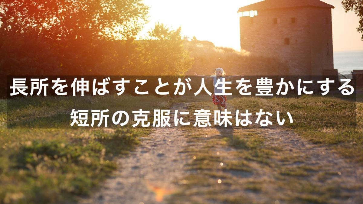 f:id:satoru54:20190423215230j:plain