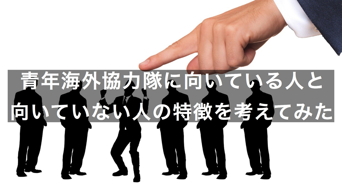 f:id:satoru54:20190424212303j:plain
