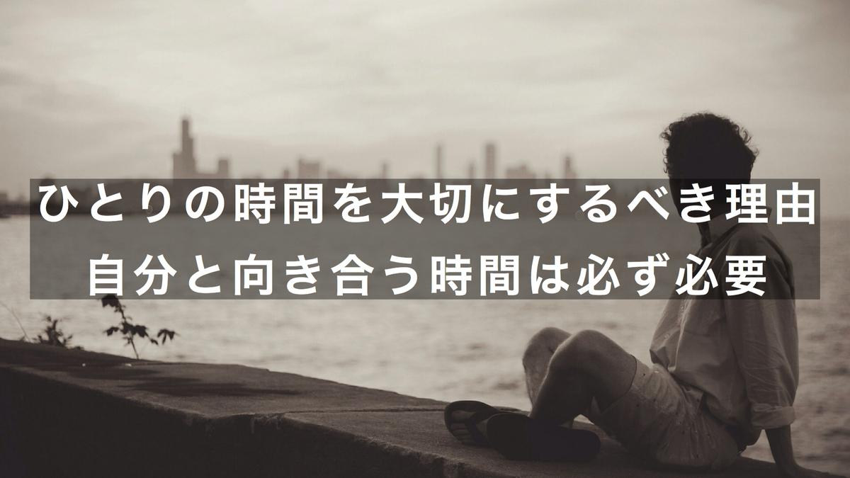 f:id:satoru54:20190503094840j:plain