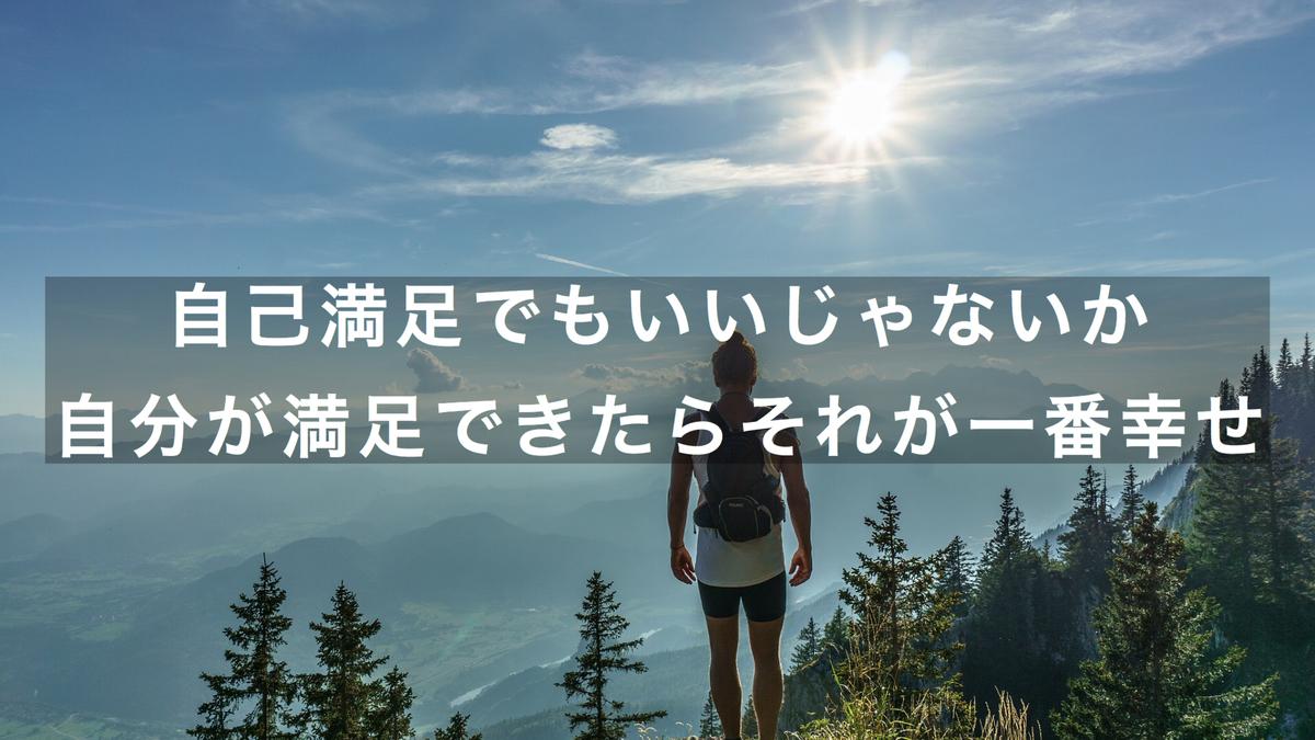 f:id:satoru54:20190514104802j:plain
