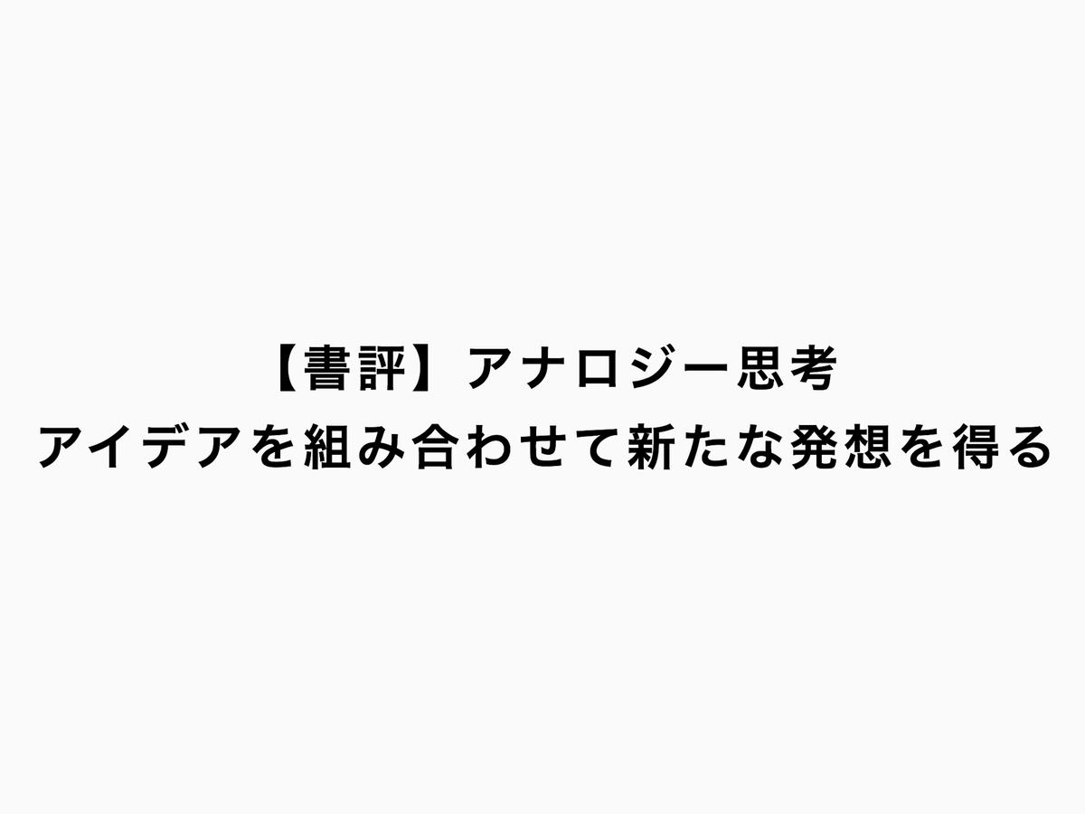 f:id:satoru54:20190515205047j:plain