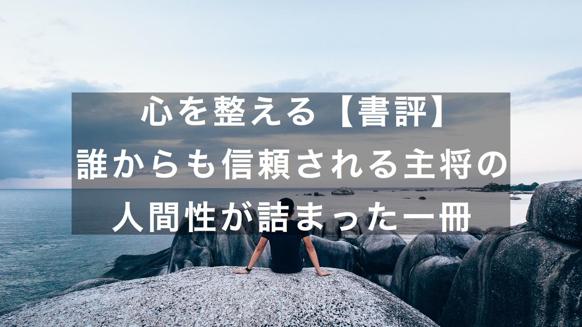 f:id:satoru54:20190521234329j:plain