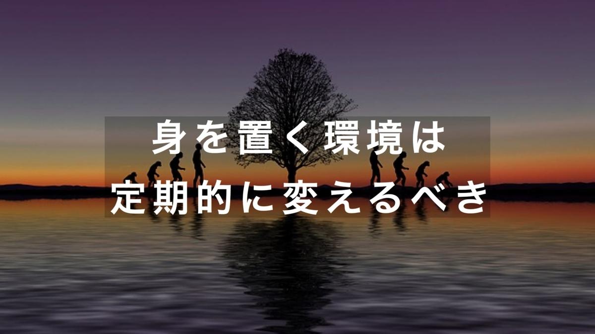 f:id:satoru54:20190627214421j:plain