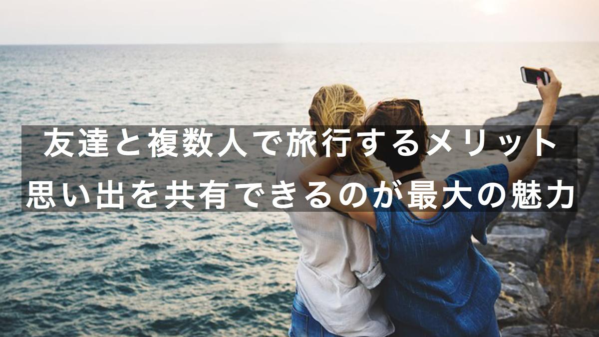 f:id:satoru54:20190708050241j:plain