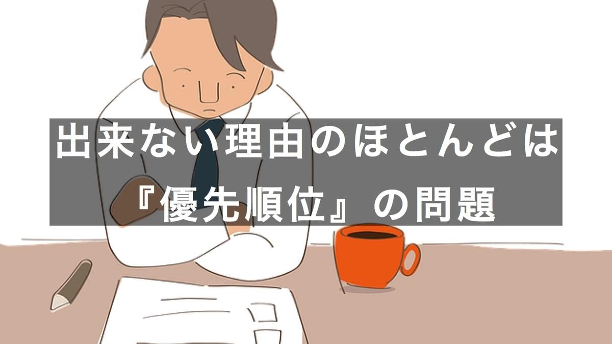 f:id:satoru54:20190708211344j:plain