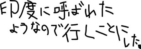 f:id:satoru739:20090213233400j:image
