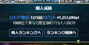 f:id:satoru7oka:20160904175934p:plain