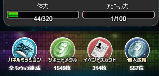 f:id:satoru7oka:20160904180319p:plain