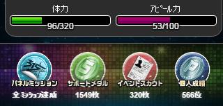 f:id:satoru7oka:20160904180413p:plain
