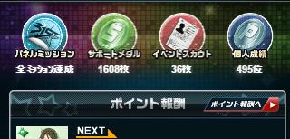 f:id:satoru7oka:20160904180446p:plain