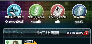 f:id:satoru7oka:20160904180517p:plain