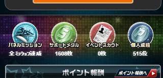 f:id:satoru7oka:20160904180534p:plain