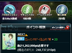 f:id:satoru7oka:20160904180648j:plain