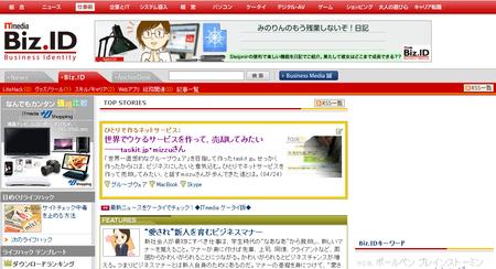 f:id:satoru_net:20080424212201p:image