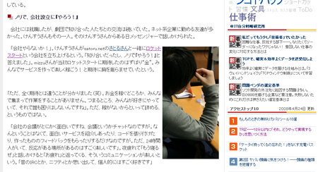 f:id:satoru_net:20080424212312p:image