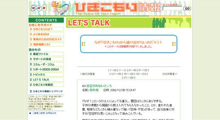 f:id:satoru_net:20080425113852p:image