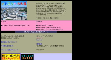 f:id:satoru_net:20080425114535p:image