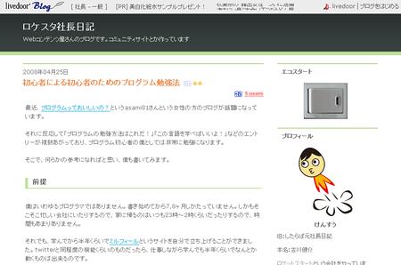 f:id:satoru_net:20080426000135p:image