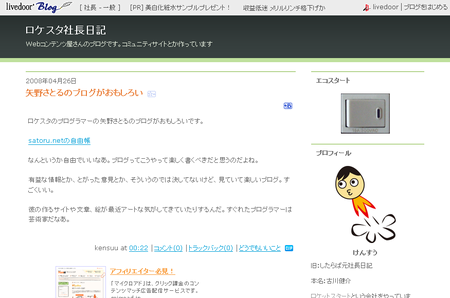 f:id:satoru_net:20080426001810p:image