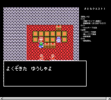 f:id:satoru_net:20080509200110p:image