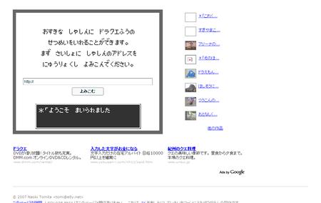 f:id:satoru_net:20080510115010p:image