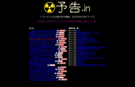 f:id:satoru_net:20080611233329p:image