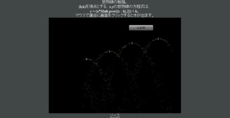 f:id:satoru_net:20080912102914p:image